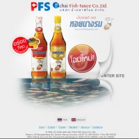 Pichai Fish Sauce Co., Ltd Chonburi