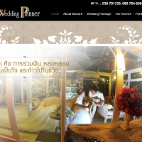 Mosach Wedding Planner Chonburi